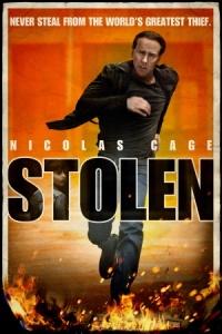 stolen_ver4