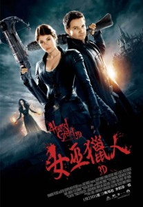 hansel_and_gretel_witch_hunters_ver2