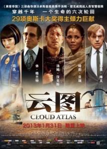 cloud_atlas2