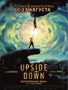 Upside Down5