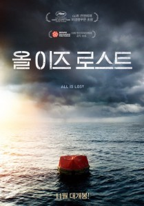 all_is_lost_ver2