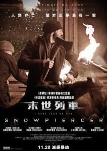 snowpiercer_ver21