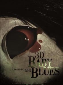 Baby Blues2