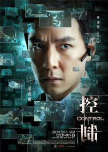 Control (2013)2