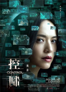 control (2013)3
