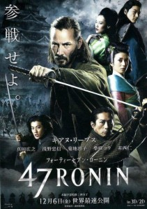 forty_seven_ronin_ver6