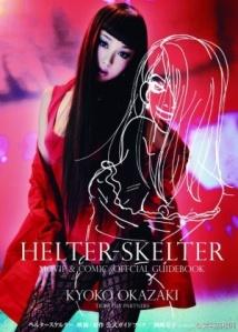 Helter Skelter4