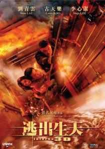 Inferno 3D.jpg2