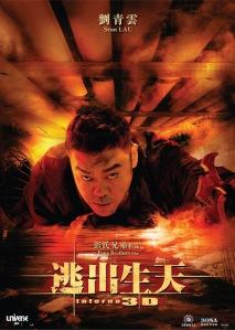 Inferno teaser(lau)