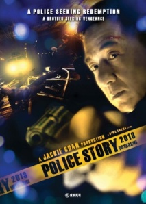 Police Story2