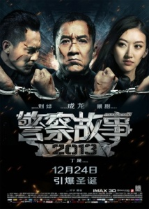 Police Story3