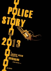 Police Story5