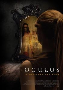 oculus_ver4