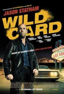 wild_card_ver5